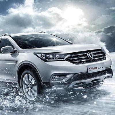 Китайские автомобили Dongfeng Motors - официальный сайт в России ... 2de20a6548b